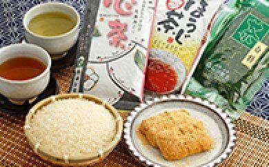 【超贅沢!大自然の旨みをギュッと凝縮】鬼木棚田のお米、お茶、きな粉セット