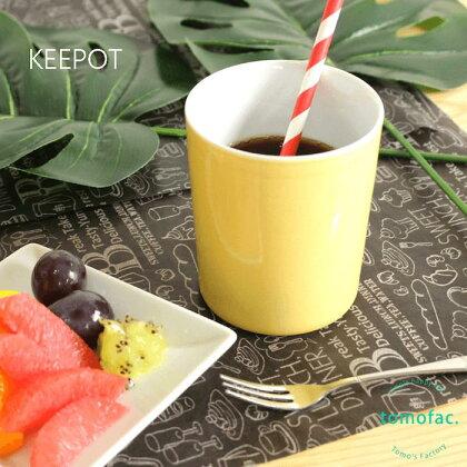 【波佐見焼】陶磁器製二重構造「KEEPOT ローカップ」 6個セット