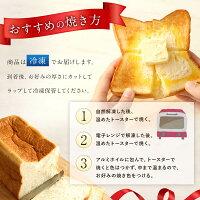 【ふるさと納税】高級食パン専門店運命の一枚「巡りあえたね♡」2本セット1本あたり2斤分×2本合計4斤パン高級食パン食品ブレッド卵不使用冷凍配送送料無料