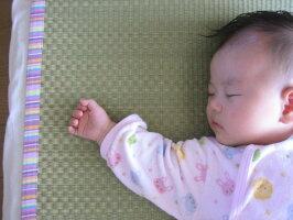 【ふるさと納税】赤ちゃん用寝ゴザ1枚68cm×110cm八代産い草3色ブルーレインボーピンク選べるカラー熊本県産いぐさイ草ござ茣蓙寝ござ寝茣蓙畳たたみマットかわいい送料無料