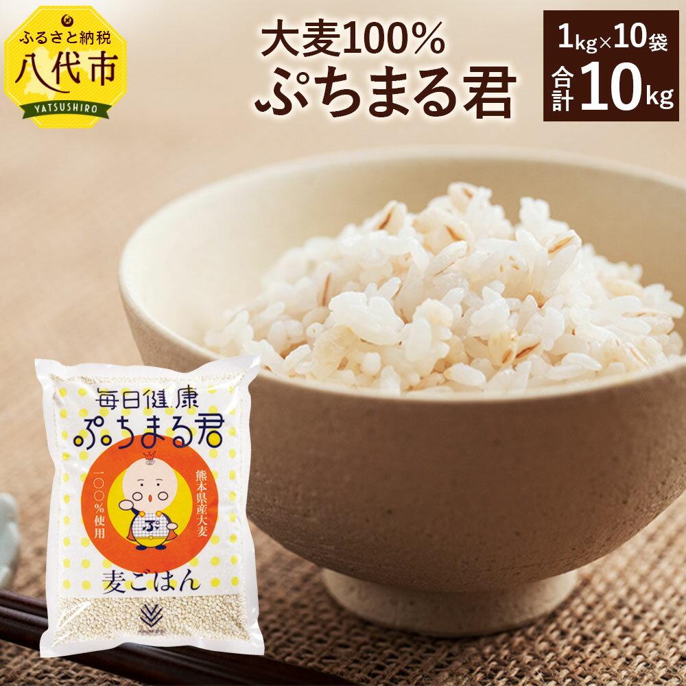米・雑穀, 麦  100 1kg10 10kg