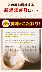 【ふるさと納税】熊本県推奨品種 令和2年産 あきまさり 12kg(6kg×2袋) 無洗米 令和2年 荒尾市産含む 10kg以上 米 コメ《3-7営業日以内に順次出荷(土日祝除く)》・・・ 画像2