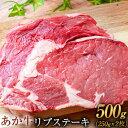 【ふるさと納税】熊本の和牛 あか牛 リブ ステーキ 250g...