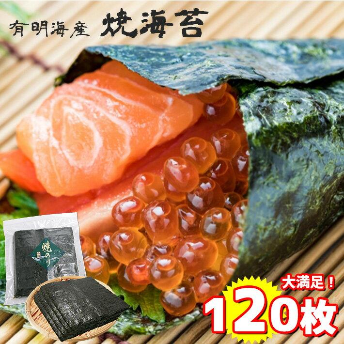 【ふるさと納税】『玉名餃子』どどど~っんと120個(30個×4袋)
