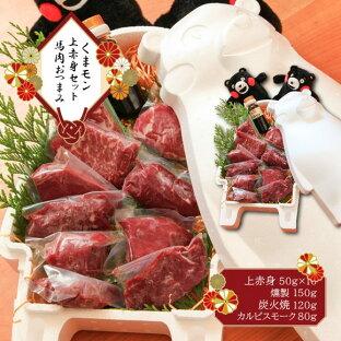 【ふるさと納税】くまモンBOX入り「上赤身セット」+馬肉おつまみ3点の画像