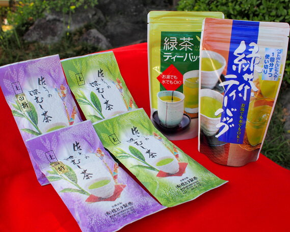自家用茶(佐とうの深蒸し茶)お勧め6点セット