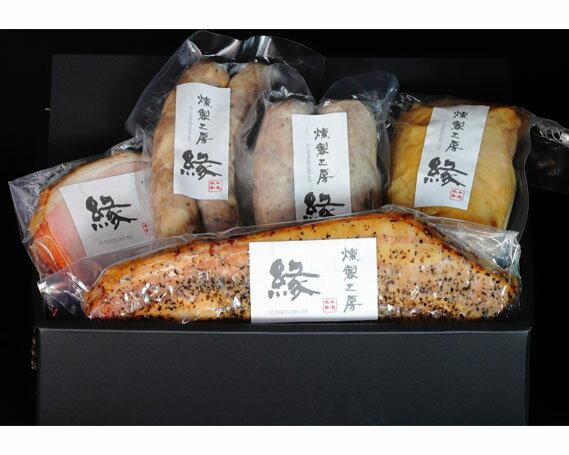 走る豚と九州産ハーブ鶏の燻製ギフト1(約470g)