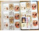 【ふるさと納税】No.089 熊本銘菓 山鹿燈籠もなか・梅もなか・栗もなかのセット