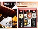 【ふるさと納税】No.121 丸亀醤油のおすすめ商品詰合せ