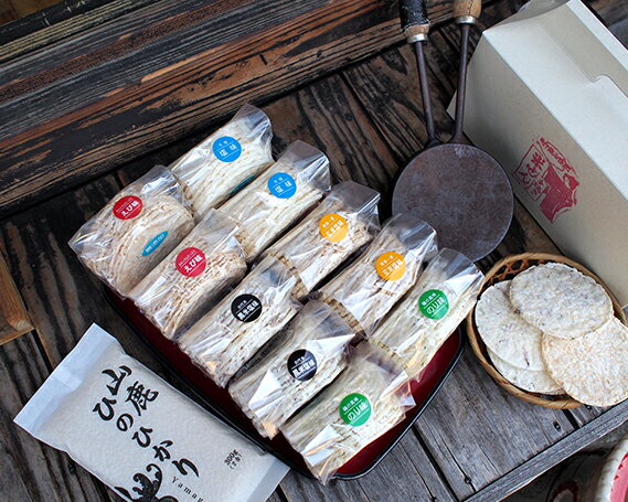ふるさと納税 No.204 無添加 米せんべいと山鹿米「ひのひかり」のセット
