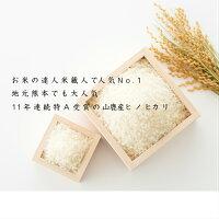 RA-120【ふるさと納税】ヒノヒカリ白米10kg