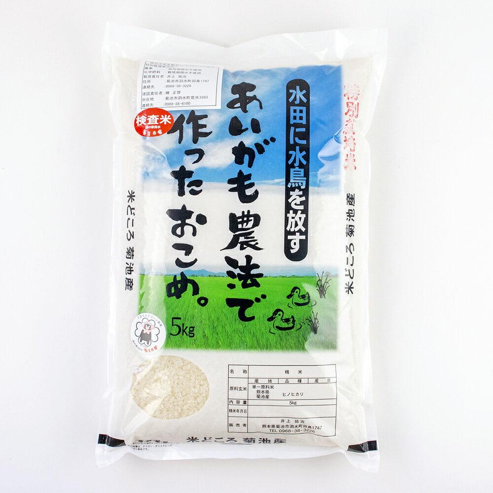 米・雑穀, 白米  5kg 3 202110