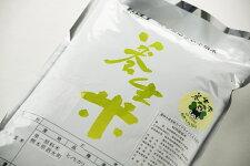 【ふるさと納税】B-51養生米セット白米3キロ×2
