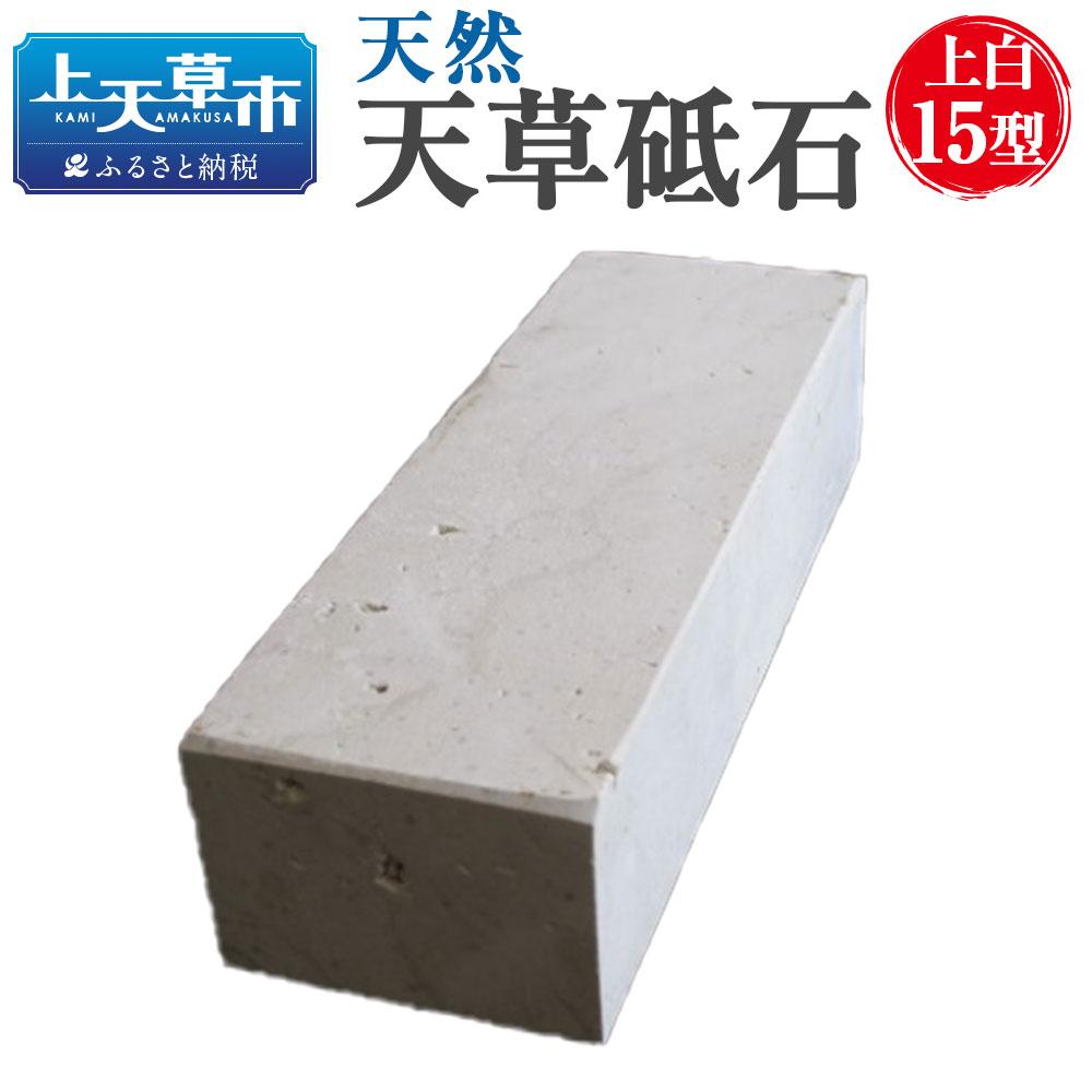 包丁・ナイフ, 砥石・シャープナー  15 1 15 10002000