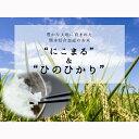【ふるさと納税】合志の旬のお野菜とお米の食べくらべセット
