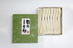 【ふるさと納税】奈良原製麺所 南関そうめん 画像1