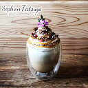 【ふるさと納税】SIPHONTATSUYA COFFEE&CHAIの「オリジナルチャイマサラ」 100g(50g×2)《30日以内に順次出荷(土日祝除く)》