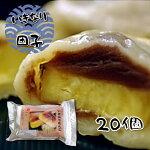いきなり団子は故郷の味で美味しい!