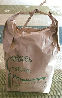 カブトエビといっしょに育てたお米ばい(精米20kg)