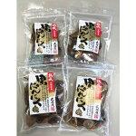 【ふるさと納税】栄養たっぷり!熟成黒にんにく4袋セット