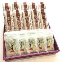 【ふるさと納税】自然豊かな南阿蘇の粗挽きそば10袋(20束)つゆ20食付き