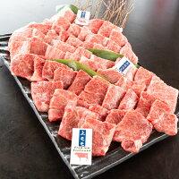 【ふるさと納税】くまもとあか牛ロース・モモ・バラ焼き肉3種セット1.1kg