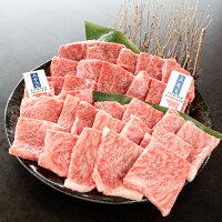 【ふるさと納税】くまもとあか牛焼肉2種セット500g