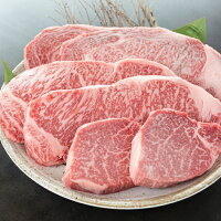 【ふるさと納税】くまもとあか牛ヒレ・サーロイン・リブロース豪華3種ステーキセット1.2kg