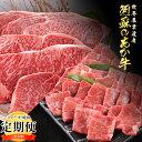 【ふるさと納税】あか牛ステーキ・焼肉定期便【毎月届く計12回】