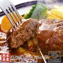 【ふるさと納税】熊本県産 赤牛ハンバーグ150g×10個 送...