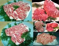 肉のみやべ1