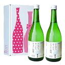【ふるさと納税】通潤純米酒 720ml2本セット 【日本酒・...