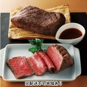 【ふるさと納税】熊本県産 くまもと あか牛 100%使用 くまもと あか牛 ローストビーフ 500g【配送不可:離島】 【牛肉・お肉・肉の加工品・あか牛・ローストビーフ・500g・GI認証取得】