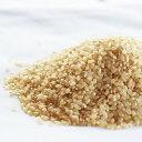 【ふるさと納税】山間地湧水米 ヒノヒカリ 玄米 15kg