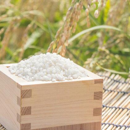 山間地湧水米 ヒノヒカリ 白米 13.5kg