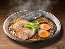 【ふるさと納税】熊本地鶏ラーメン天草大王セット16食