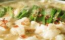 【ふるさと納税】もつ鍋セット 味噌味 【肉/もつ/鍋】