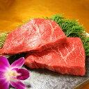 【ふるさと納税】あか牛ランプステーキ 150g×2 合計300g ランプ ステーキ 牛肉 肉 牛 あか牛 和牛 お肉 熊本県産 九州産 国産 冷凍 送料無料