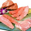 【ふるさと納税】あか牛ステーキ贅沢4点セット 合計1590g ステーキ 牛肉 肉 (ロース イチボ ミスジ ランプ) 4種類 セット 牛 あか牛 和牛 お肉 食べ比べ 熊本県産 九州産 国産 冷凍 送料無料