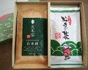 【ふるさと納税】No.010 いつきの茶・在来種セット /