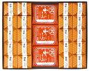 【ふるさと納税】No.042 山うにオリジナルミックス23個入 / 豆腐 味噌漬 九州産大豆・天然水使用 熊本県 特産