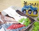 【ふるさと納税】No.094 球磨焼酎ミニボトルとおつまみセット