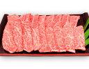 【ふるさと納税】球磨牛 熊本県産 黒毛和牛ロース焼肉用 600g  お届け時期:入金確認後20日前後