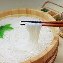 【ふるさと納税】熊本県産の濃厚豆乳使用!豆乳手延べそうめん1...