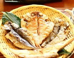 【ふるさと納税】No.010天草産!魚の干物セット