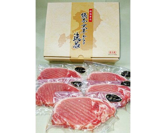 天草ポークの厚切りロース肉5枚入り / 豚肉 ステーキ トンカツ 熊本県