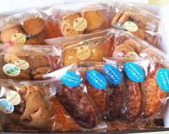 【ふるさと納税】No.027天草の塩を使った手作りクッキーセット