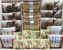 【ふるさと納税】No.050黒瀬製菓舗4種セット