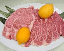 【ふるさと納税】No.074熊本県産黒毛和牛焼肉用約800g