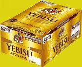 【ふるさと納税】ヱビスビール500ml缶24本入りセット